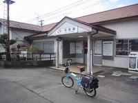 JR可児駅