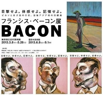 bacon2.jpg